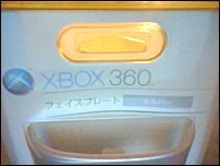 Click image for larger version.  Name:faceplate Xbo 360 japanese silver in blue.JPG Views:153 Size:33.7 KB ID:7832